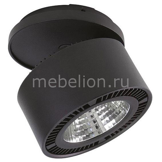 все цены на Спот Lightstar Forte 214847