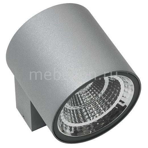 Накладной светильник Lightstar Paro 360692 paro dental coverage