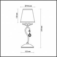 Настольная лампа Odeon Light 2274/1T Kvinta