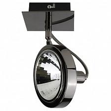 Светильник на штанге Lightstar 210318 Varieta 9