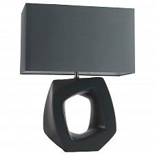 Настольная лампа декоративная Tabella SL997.404.01