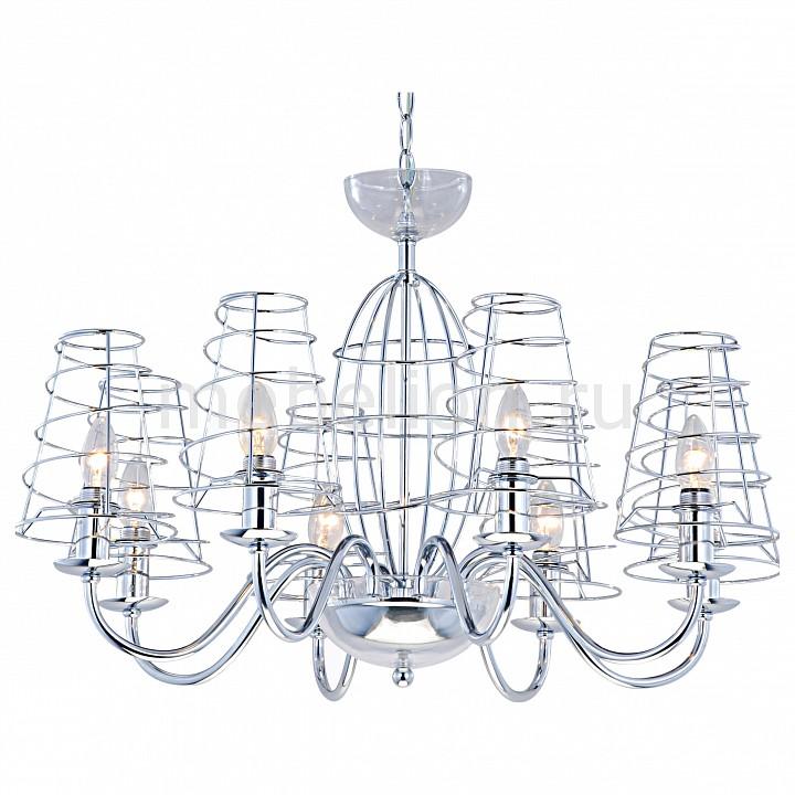 Подвесная люстра Arte Lamp A4320LM-8CC Cage