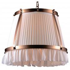 Подвесной светильник Provance 1161/01 SP-1