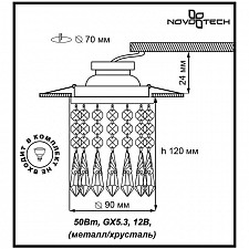 Встраиваемый светильник Novotech 369798 Ritz
