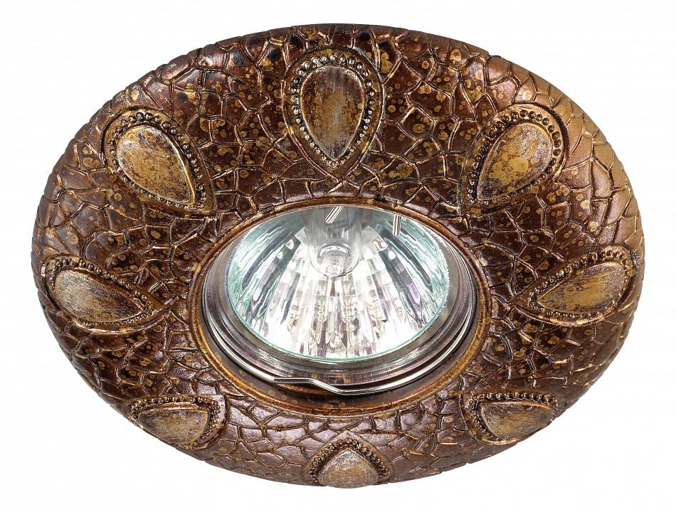 Встраиваемый светильник Novotech 370098 Pattern