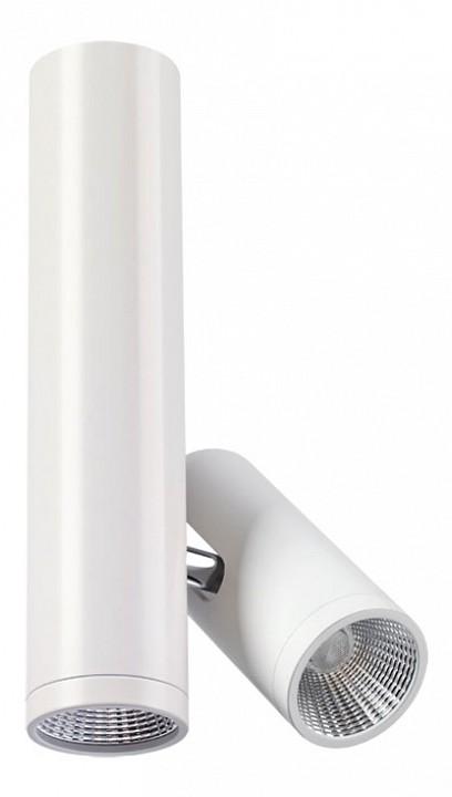 Светильник на штанге Novotech Tubo 357466 светильник на штанге novotech tubo 357466