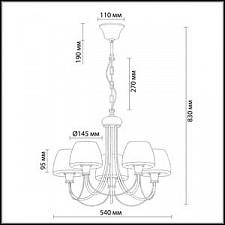 Подвесная люстра Odeon Light 2057/5 Vesto