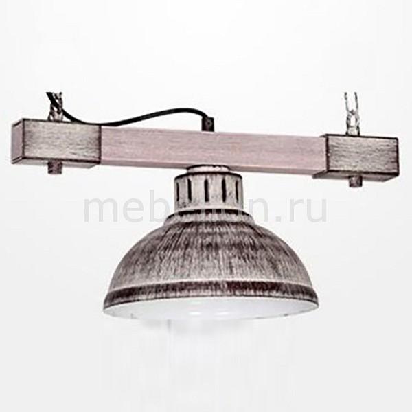 Подвесной светильник 9060 Hakon