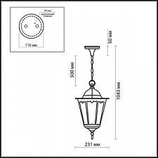 Подвесной светильник Odeon Light 2321/1 Lano