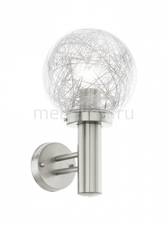 Светильник на штанге Eglo Nisia 1 93366 цены онлайн