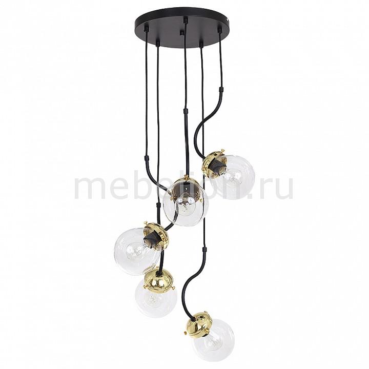 Подвесной светильник Luminex Natan 7800