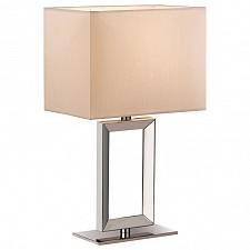 Настольная лампа декоративная Atolo 2197/1T