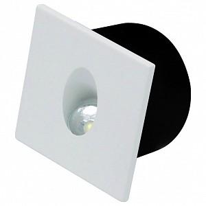 Встраиваемый светильник Zumrut HRZ00001066