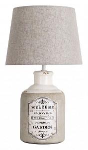 Настольная лампа декоративная Isola A4272LT-1GY