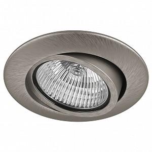 Встраиваемый светильник Teso ADJ 011085