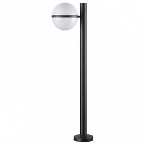 Наземный высокий светильник Lomeo 4832/1F