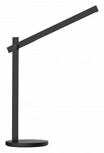 Настольная лампа офисная Lippe RZ-2008