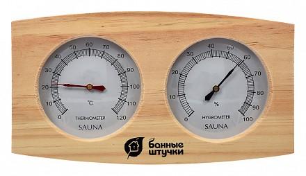 Термометр с гигрометром (18x25x4 см) 18024