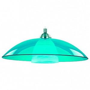 Подвесной светильник Ufo 10198