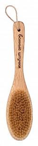 Щетка деревянная (30x7.5x4.5 см) 41331