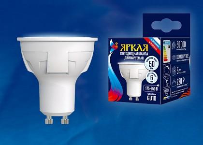 Лампа светодиодная [LED] Uniel GU10 6W 4000K
