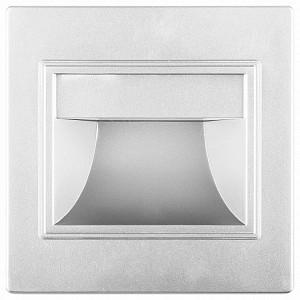 Встраиваемый светильник G1020 29559