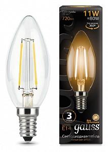 Лампа светодиодная LED Filament E14 150-265В 11Вт 2700K 103801111