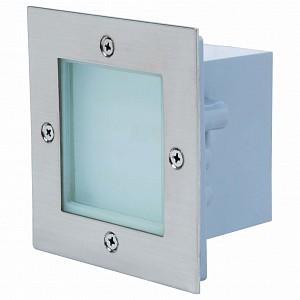 Встраиваемый светильник Mercan HRZ00001045