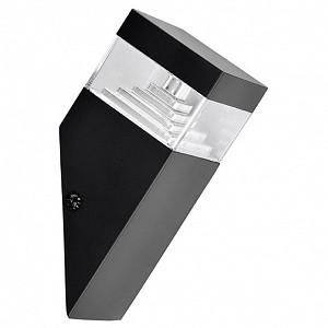 Светильник на штанге Raggio 377607
