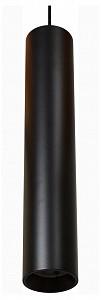 Светодиодный светильник Тубус Citilux (Дания)