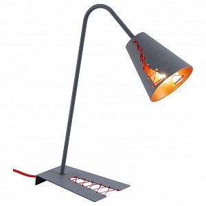 Настольная лампа офисная Bethel LSP-0518