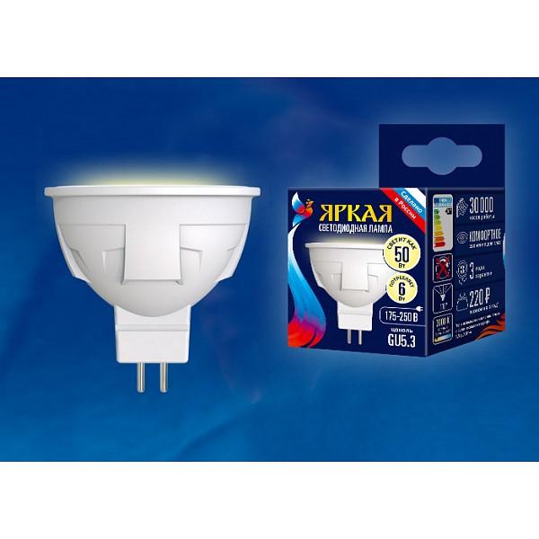 Лампа светодиодная Яркая Dim GU5.3 175-250В 6Вт 3000K LED-JCDR 6W/WW/GU5.3/FR PLP01WH картон UL_UL-00002424