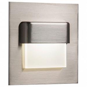 Встраиваемый светодиодный светильник Скалли CLD006K1
