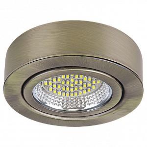 Встраиваемый светильник Mobiled 003331