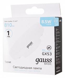 Лампа светодиодная [LED] Gauss GX53 8.5W 4100K