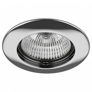 Встраиваемый светильник Teso FIX 011074