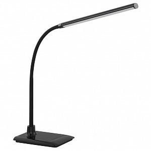 Настольная лампа офисная Laroa 96438