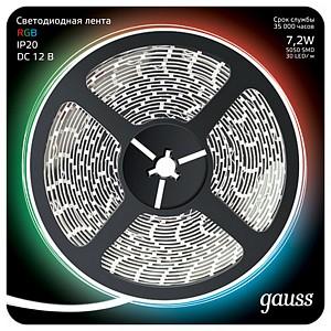 Лента светодиодная Gauss 312000407