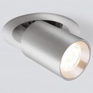 Светодиодный светильник 9917 LED Elektrostandard (Россия)