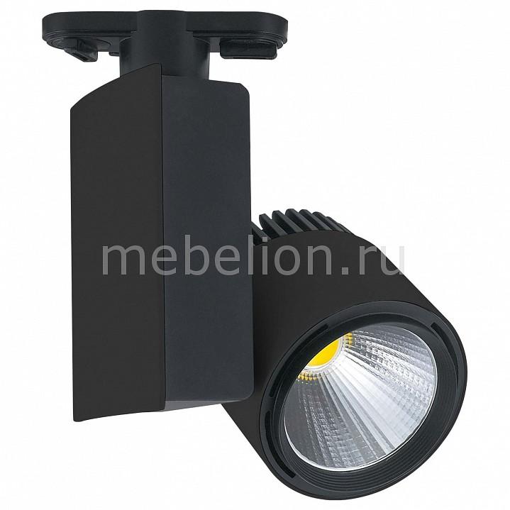 Струнный светильник Horoz Electric HRZ00000862 от Mebelion.ru