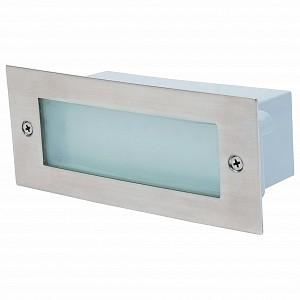 Встраиваемый светильник Sedef HRZ00001051