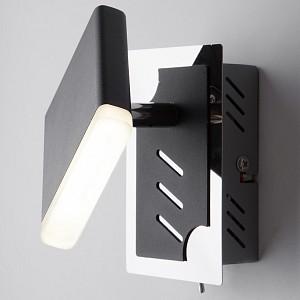 Светодиодный настенный светильник Collin EV_81812