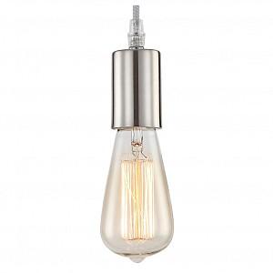 Подвесной светильник Noel A14
