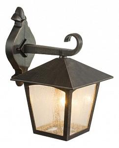 Светильник на штанге Piero 31556