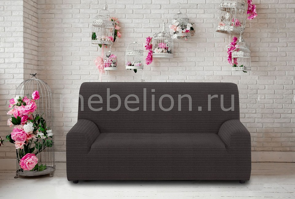 Чехол для дивана Belmarti TNM_2_208-3 от Mebelion.ru