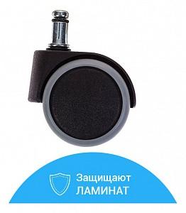 Сменные ролики PU для защиты паркета/ламината