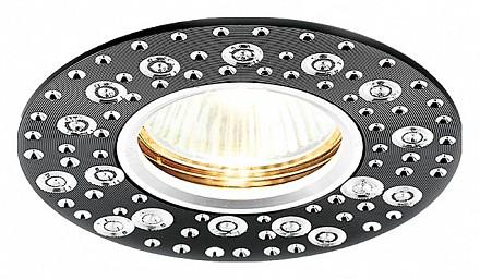 Встраиваемый светильник Classic A801 A801 BK/AL