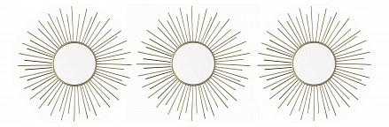 Набор из 3 зеркал настенных (25 см) Aviere 29225