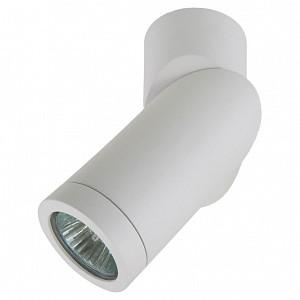Светильник на штанге Illumo F 051016