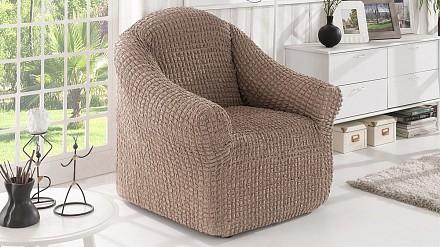Чехол для кресла 2653/CHAR